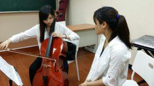台北大提琴教學