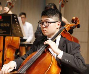 台北大提琴豐富教學經驗及讓學生更明確方式學習與打好大提琴基礎