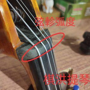 大提琴琴枕