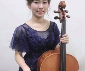 台南大提琴教學,專業大提琴老師,台南學大提琴推薦